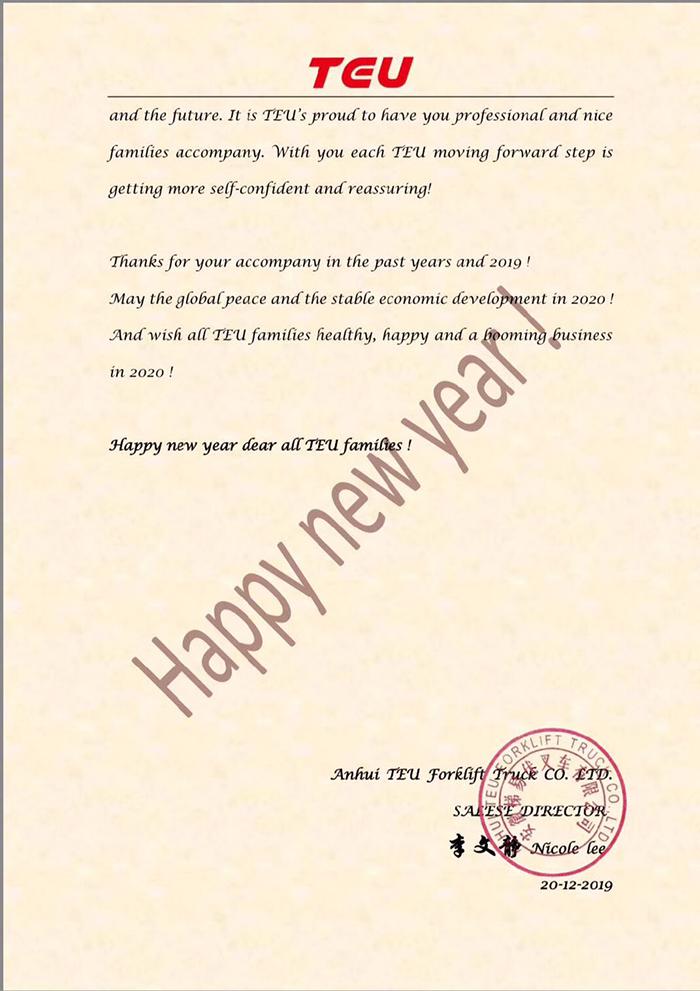 cmnm, happy new year teu, chúc mừng năm mới